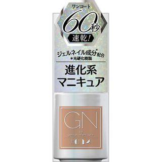 ジーエヌバイジーニッシュマニキュア ジーエヌバイジーニッシュマニキュア(GN by Genish Manicure) ジーエヌバイジーニッシュマニキュア 14キャラメル 5mlの画像