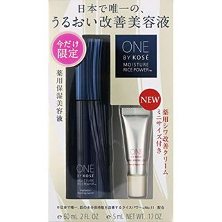 ONE BY KOSE  薬用保湿美容液 レギュラーサイズ 限定キット <医薬部外品> 60ml+5mlの画像