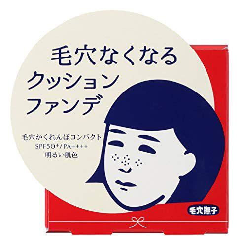 毛穴撫子 KeanaNadeshiko 毛穴かくれんぼコンパクト 本体 明るい肌色 12gのバリエーション1