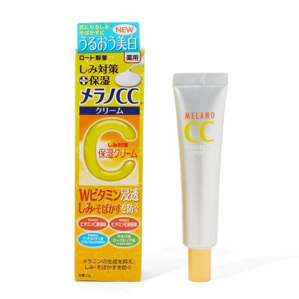 メラノCCの薬用しみ対策 保湿クリーム <医薬部外品> 23gに関する画像1