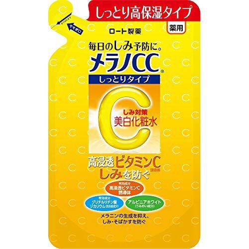 メンソレータム メラノCC 薬用しみ対策美白化粧水 しっとりタイプ 詰替 170mlのバリエーション2