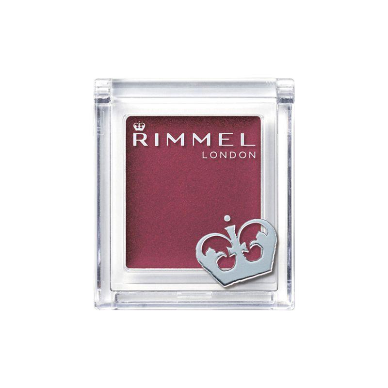 リンメル RIMMEL LONDON プリズム パウダーアイカラー 【018】渋さがありながら暖かい色味のワインレッド 1.5gのバリエーション5