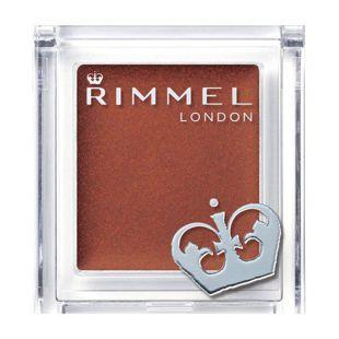 リンメル プリズム パウダーアイカラー 017 赤味のあるやさしいブリックブラウン 1.5g の画像 0