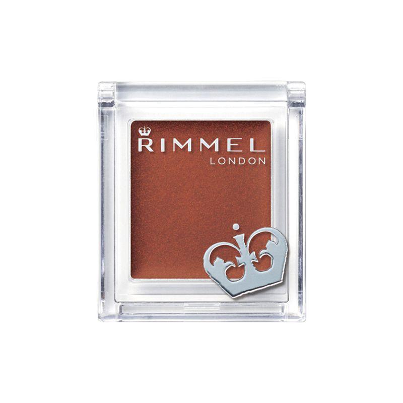 リンメル RIMMEL LONDON プリズム パウダーアイカラー 【017】赤味のあるやさしいブリックブラウン 1.5gのバリエーション6