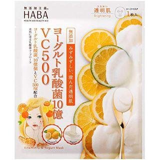 ハーバー HABA VC500ヨーグルト乳酸菌マスク 1包の画像