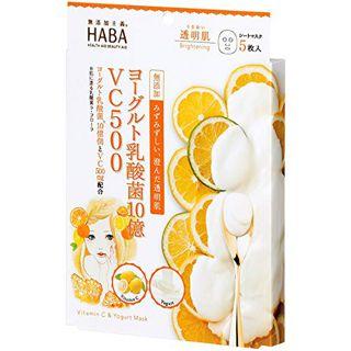 ハーバー HABA VC500ヨーグルト乳酸菌マスク 5包の画像