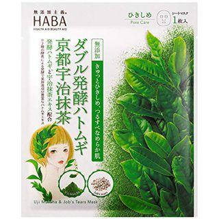 ハーバー HABA 発酵ハトムギ宇治抹茶マスク1包の画像