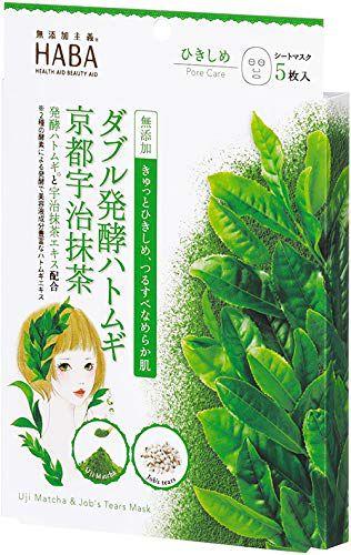 ハーバー HABA 発酵ハトムギ宇治抹茶マスク 5包の画像