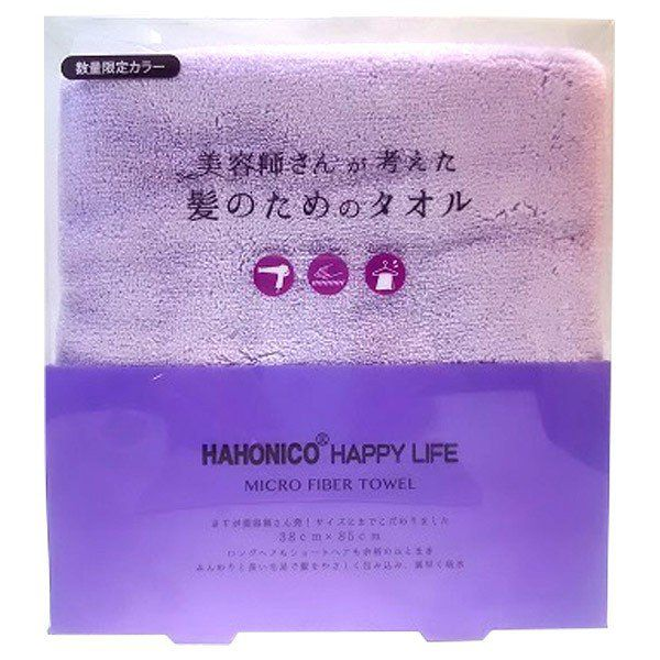 ハホニコのハホニコハッピーライフ HAHONICO ハホニコ ヘアドライマイクロファイバータオル パープル 149.3gに関する画像1