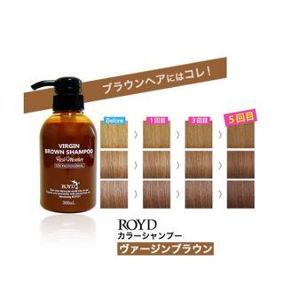 ロイド ロイド ROYD カラーシャンプー ブラウン 300mlの画像