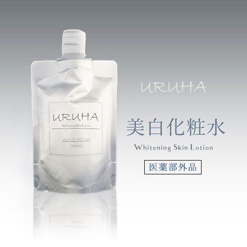ワールドビューティーのURUHA ホワイトニングスキンローションに関するメイン画像