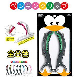 DAJUJA ペンギンヘアクリップセット 黒/緑 2個の画像