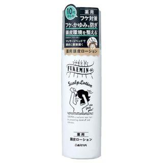 フケミン ユー 薬用頭皮ローション 130g