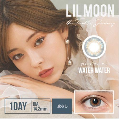 リルムーン(LILMOON)1day 10枚 ウォーターウォーターのバリエーション3