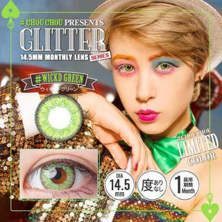 チュチュ CHOUCHOU (#チュチュ) GLITTER SERIES ウィキッドグリーン の画像
