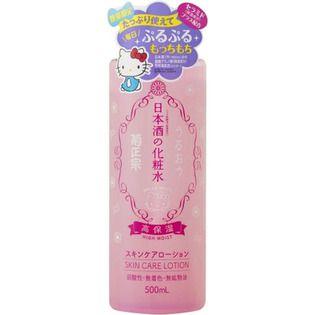 菊正宗の日本酒の化粧水 高保湿(キティボトル) 【数量限定】 500mlに関する画像1