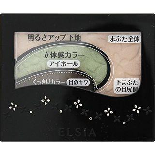 エルシア エルシア プラチナム そのまま簡単仕上げ アイカラー 本体 S-8 グリーン 2.8g 無香料の画像