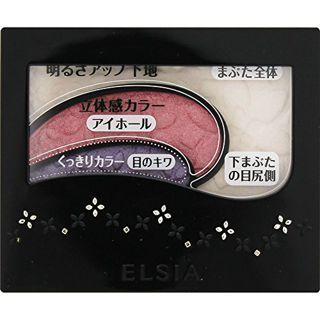 エルシア エルシア プラチナム そのまま簡単仕上げ アイカラー 本体 S-3 ピンクパープル 2.8g 無香料の画像