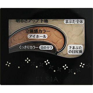 エルシア エルシア プラチナム そのまま簡単仕上げ アイカラー 本体 S-1 オレンジブラウン 2.8g 無香料の画像