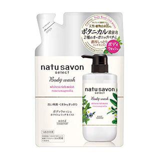 null natu savon select(ナチュサボン セレクト) ホワイト ボディウォッシュ リッチモイストの画像