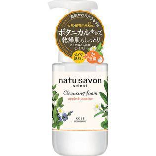 ソフティモ natu savon select(ナチュサボン セレクト) モイスト クレンジングフォーム 本体 200ml おだやかなアップル&ジャスミンの香りの画像