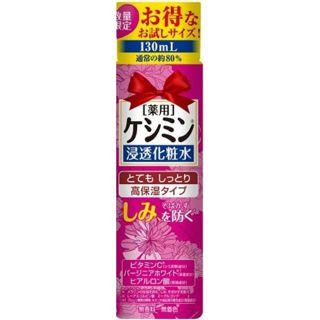 小林製薬 数量限定ケシミン液 とてもしっとり化粧水 お試しサイズ 本体130mL 2本セット 小林製薬の画像