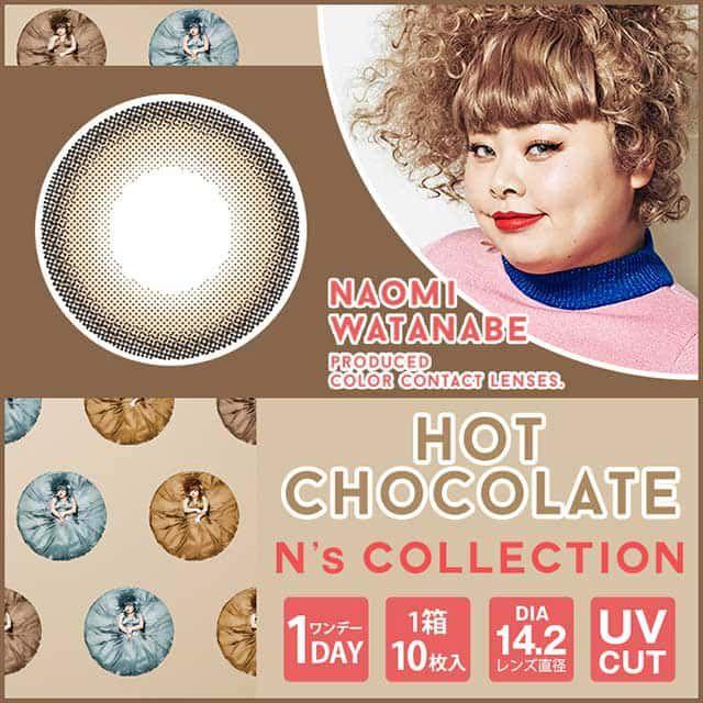 N's collection(エヌズコレクション)ホットチョコレートのバリエーション1