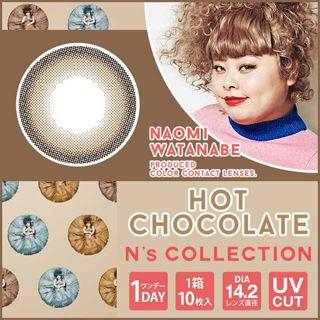 エヌズコレクション エヌズコレクション ワンデー 10枚/箱 (度なし) ホットチョコレートの画像