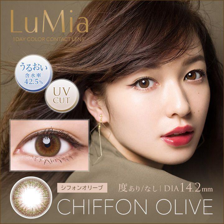 LuMia 1Day シフォンオリーブのバリエーション2