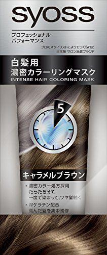 サイオス サイオス syoss 白髪用 濃密カラーリングマスク 本体 キャラメルブラウン 195gの画像