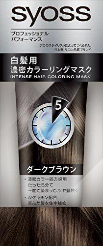 サイオス サイオス syoss 白髪用 濃密カラーリングマスク 本体 ダークブラウン 195gの画像