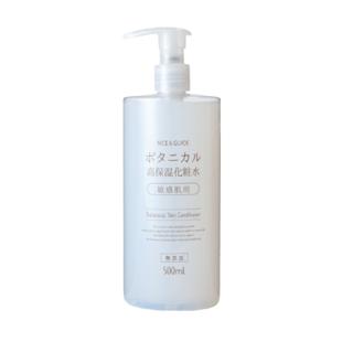 ナイス&クイック ボタニカル高保湿化粧水 500ml の画像 0