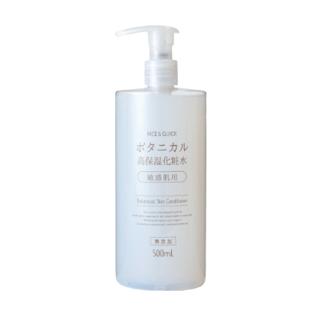 ナイス&クイック ボタニカル高保湿化粧水 500mlの画像