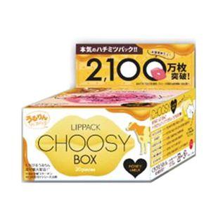 CHOOSY リップパック 20枚入りBOX ハニー&ミルク 専用スパチュラ付き 20枚入り の画像 0