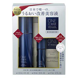 コーセー 薬用保湿美容液 ラージサイズ 限定キット <医薬部外品> 120ml+10ml+17mlの画像
