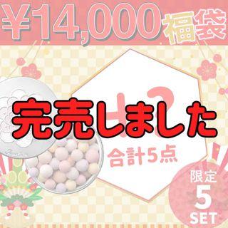 ゲラン 【14,000円福袋】ゲラン メテオリット ビーユ 3 ミディアム + 4点(中身はお楽しみ)の画像