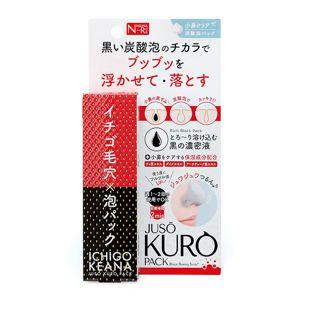 ナクナーレ JUSO KURO PACK 50g の画像 0