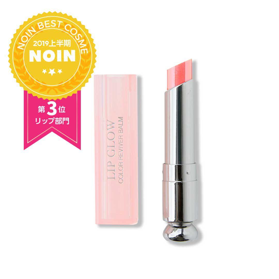 クリスチャンディオール Dior アディクトリップグロウマックス #201 ピンク 3.5g [443081]【メール便可】のバリエーション3
