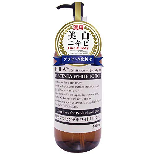HBAの薬用プラセンタホワイトローション 500mlに関する画像1