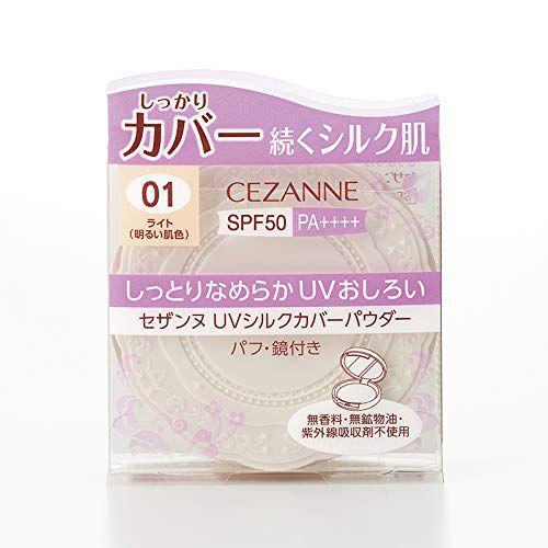 セザンヌ CEZANNE UVシルクカバーパウダー SPF50 PA++++ 01 ライト 10gのバリエーション1