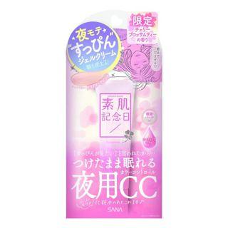 素肌記念日 素肌記念日 フェイクヌードクリーム チェリーブロッサムティーの香り 本体 30g チェリーブロッサムティーの香りの画像