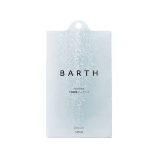 BARTH 中性重炭酸フェイスマスク 1枚の画像