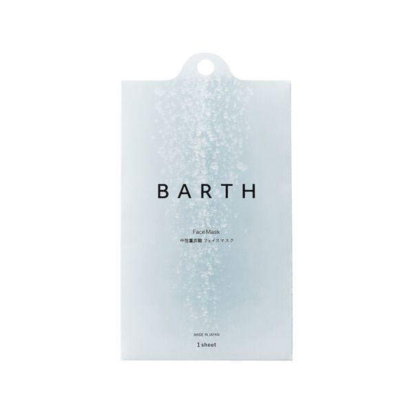 BARTHの中性重炭酸フェイスマスク 1枚に関する画像1