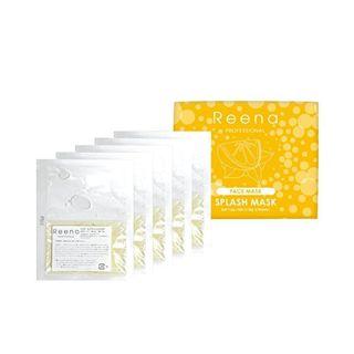 リエナ リエナ スプラッシュマスク[炭酸パック](5包入り/箱) 1液=6g 2液=15g/包×5包入り(1箱)の画像