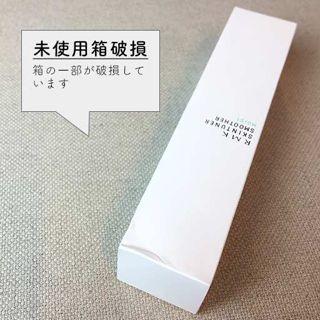 RMK 【未使用箱破損】スキンチューナー スムーサー (S) 150mlの画像