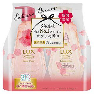 ラックス ラックス LUX 【限定品】ラックス ルミニーク サクラドリーム 【お試し容量ポンプペア】 春のサクラをはじめとした、花々の香りの画像