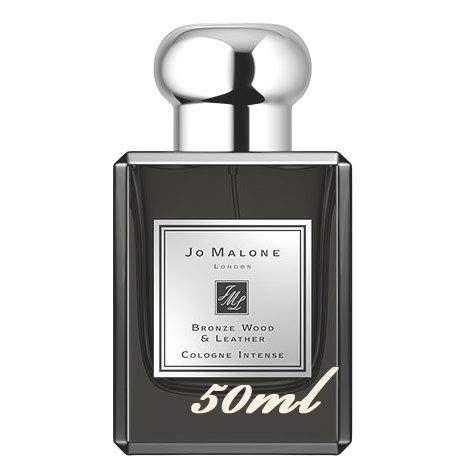 ジョーマローン ロンドンのジョーマローン JO MALONE ブロンズウッド&レザーコロンインテンス 50ml [071326]に関する画像1