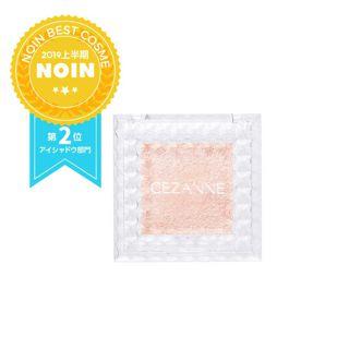 セザンヌ シングルカラーアイシャドウ 01 パールベージュ 1gの画像