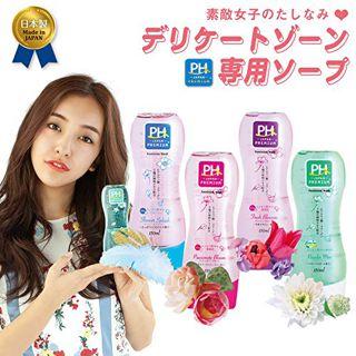pHcare  フェミニンウォッシュ パッショネイトブルーム 150ml 上品なローズフローラルの香りの画像