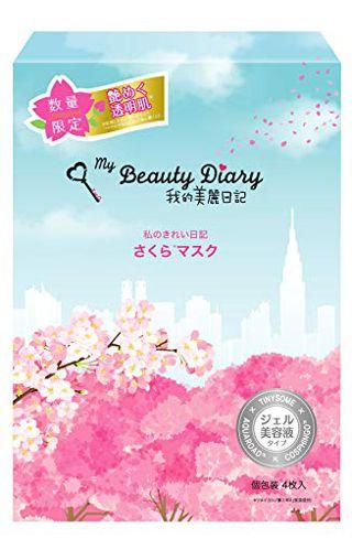 我的美麗日記 桜マスク2019 さくらの香り 数量限定 23ml×4枚数の画像
